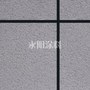 多彩yabo888ZS012