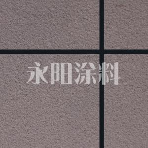 岩片yabo888ZS014
