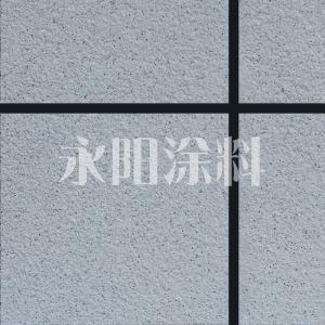 岩片yabo888ZS013