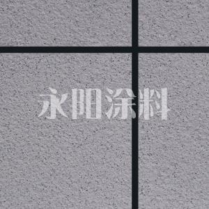 岩片yabo888ZS011
