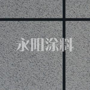 岩片yabo888ZS010