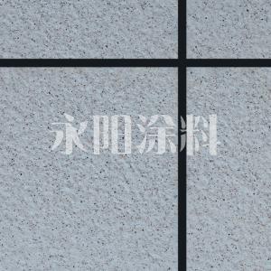 单彩yabo888ZS014