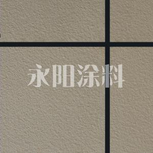 单彩yabo888ZS007